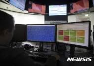 이스라엘 해커들, 2015년 카스퍼스키서 러시아 해킹 정보 확인···美 NSA에 전달