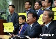 북한은 개성공단 무단가동 중단하라