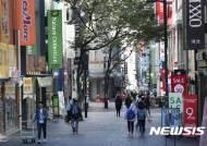 "KDI ""수출 호조 지속···내수 부진은 여전"""