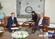 김인호 한국무역협회 회장, 호주 재무부장관 면담