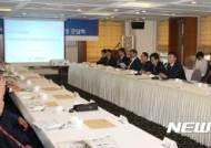 서울시의회 기획경제위원회 초청 간담회