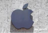 퀄컴, 중국서 애플 아이폰 제조·판매 금지 소송