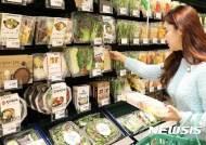 이마트, 웰빙형 간편식 새 브랜드 '채소밥상' 20여종 내놓는다