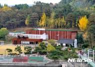 [대전소식]중구, 뿌리공원 개장20년 족보박물관서 특별전 등