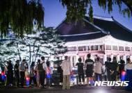 숭례문 복원 270억, 보험은 고작 9500만원···왜