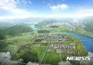 경남 최대 김해 대동산단 보상금 1조원··김해 들썩