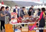 [밀양소식]허위 건강기능식품 판매행위 지도점검 등