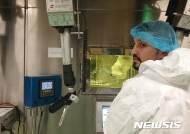 원자력연구원 수출한 요르단 연구용 원자로서 첫 의료용 동위원소 생산