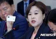 송희경 '지문인식 등 생체인식 시스템 활용해야'