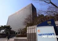 검찰, '국정원 수사팀'에 검사 8명 충원···사실상 '특수본'
