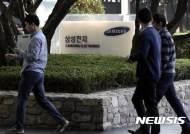 그룹경영 전반 아우를 '컨트롤타워' 요구되는 삼성, 선택 주목