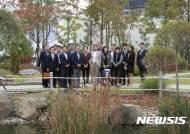 삼성 디지털시티 생태공원 보는 UN생물다양성 협약 사무총장