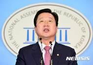 """친박, 20일 윤리위 개최 맹비난 """"洪, 원칙·일관성 없는 지도자"""""""