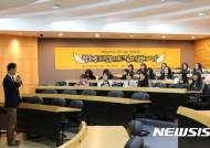 알바천국, 전국 고등학교 33곳서 '2017 청소년 희망콘서트' 개최