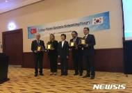 """김현미 장관 """"한-터키 전략적 협업…해외 건설 신활로 개척"""""""