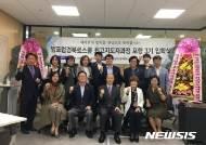 법포럼경북로스쿨, 최고지도자과정 3기 입학식 개최