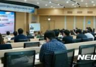 인천본부세관 '원산지확인서 세관장확인제도' 교육 실시