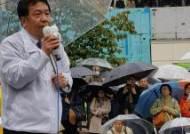 """[日 총선 르포]입헌민주당 에다노,빗 속 유세 """"개헌 절대 반대"""""""