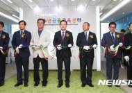 NH농협은행 전북본부, '청소년 금융교육센터' 문 열어