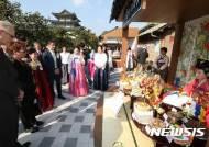 궁중과 사대부가의 전통음식축제