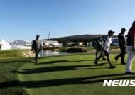 미국프로골프(PGA)투어 '더 CJ컵@나인브릿지' 2라운드
