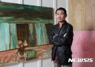 대구미술관, 이인성 미술상…최민화 화가 선정