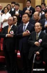 제97주년 한국독립군 봉오동, 청산리, 대전자령 대첩 기념식