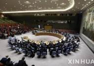"""중국, """"8월 대북한 수출증가는 인도적 식량 판매 때문"""""""