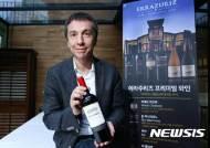 와인 메이커가 추천하는 칠레 대표 와인