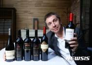 프리미엄 칠레 와인 맥스 리제르바를 추천!
