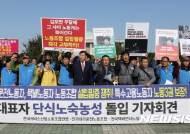 '택배·대리운전기사 노조 설립필증 교부하라'