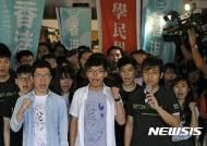 홍콩 민주화 운동 지도자 조수아 웡·네이선 로 보석