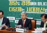 신고리 5,6호기 공론화위원회 관련 발언하는 김동철