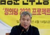 """김영훈 전 민노총 위원장 """"시민들 靑 만찬 불참 아쉬움 토로"""""""