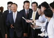 중 외교사령탑, 14년만에 정치국 진입…북핵·사드 갈등 등 영향 주목