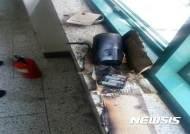 검찰, 연세대 '텀블러폭탄' 대학원생 징역5년 구형