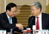 국민의당·바른정당 '정책연대' 가속화…내일 양당 싱크탱크 첫 토론회
