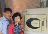 1994년 구입한 금성사 의류건조기, 23년 사용해도 '쌩쌩'