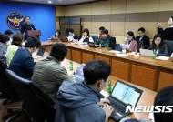 '중랑경찰서 여중생 실종신고 사건' 감찰 조사 결과 발표
