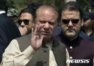 파키스탄 법원, '부패혐의' 샤리프 전 총리 체포영장 발부