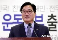 """우원식, 洪 자체 핵무장론에 """"같은 시대 정치인으로 부끄러워"""""""