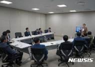 연설체험하는 대전·세종·충남·충북지역 예비 정치인들