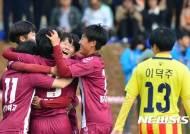 [전국체전]충주예성여고 축구 첫 전국체전 제패…올해 3관왕