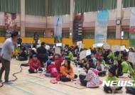 경북교육청, '경북정체성 한마당 골든벨' 열어