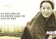 토지문화재단, 박경리문학상 축하음악회...금난새 지휘