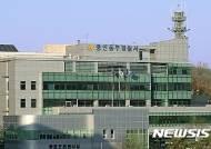 """[종합]'계획적 범행?' 친모 일가족 살해하고 뉴질랜드로 떠난 30대…""""송환에 주력"""""""