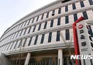 한중대·대구외대, 4년제중 6·7번째 폐쇄…문재인정부 첫 퇴출 불명예