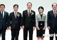 KEB하나銀, 금감원 주관 금융교육 우수상 수상