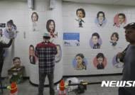 충무로 영화의 길 벽면에 그려지는 배우들