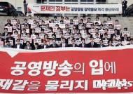 국감 전면 중단한 한국당, 대여 투쟁 동력 만들 수 있을까
